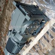 KC187斜齿轮减速机-紫光KC187斜齿轮减速机价格