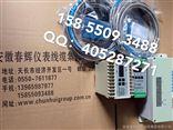 轴振动传感器WT-D0-A1-B1-C1-D1轴向位移WT-D0-A2-B50-C1-D1