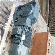 KC97斜齿轮减速机-KC97斜齿轮减速机价格