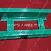 玻璃钢电缆桥架低价批发耐腐蚀多种玻璃钢电缆槽