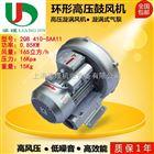 厂家批发直销单相220V漩涡鼓风机-单相高压漩涡鼓风机价格