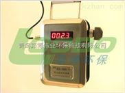 银川地区电厂机械厂面粉厂车间粉尘检测仪LB-GCG1000在线式粉尘浓度监测仪