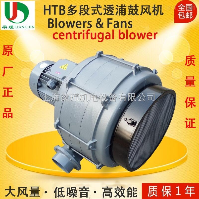 全风多段式HTB100-304燃烧设备鼓风机报价