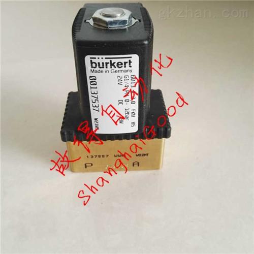 burkert 6013 A电磁阀