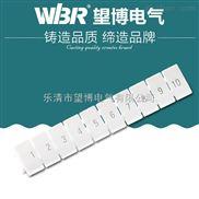 防火阻燃尼龙PA66注塑标记条,导轨接线端子书写空白字母条