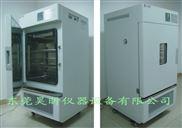 工业恒温冰箱