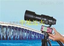 北京中地远大远程裂缝测宽仪