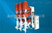 【侧装式】FKN12-12/125-25户内压气式高压负荷开关
