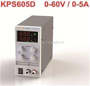 KPS系列直流电源(特点)