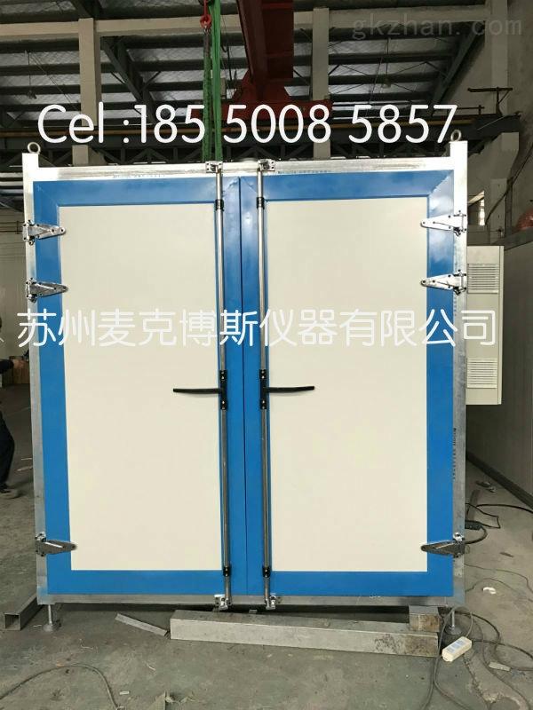 PE复合膜熟化室/节能/熟化房//熟化室