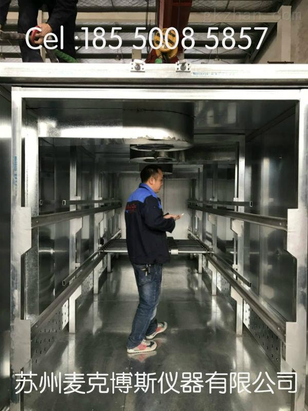 复合膜熟化室/复合熟化房/型号/规格