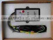 南京旺徐电气ZNHXY-1000开关柜高压柜环网柜高压核相仪