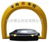 杭州电子遥控车位锁安装批发