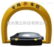杭州无线遥控车位锁安装批发