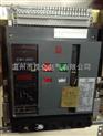 常熟万能式断路器cw1-2000/3P/630ACW1-3200/3P/2000A