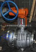 Q47F手动/气动氧气固定球阀