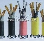 KFHNR型特种耐火控制电缆