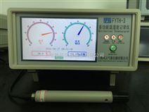 FYTH-3多功能温湿记录仪上海风云