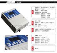 甲烷浓度报警器,甲烷浓度检测报警器