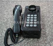 KTH108-矿用本质安全型电话机