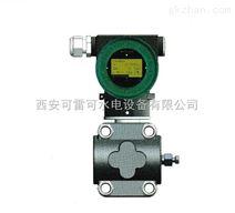 V6DP5E压力变送器