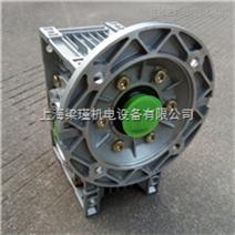 清华紫光RV减速机NMRW130?铸铝材质减速机?高精密蜗杆材质工厂