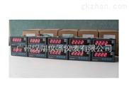 CH6/C-HRTB1-陕西厂家供应温度仪表
