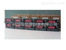 广东批量供应温度仪表