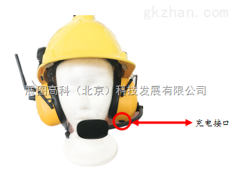 zt-dj-02 智能双向对讲安全帽