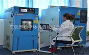 CK-LED产品高温湿试验箱/温热循环试验箱厂家直销