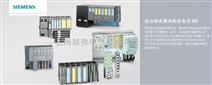 西门子6SL3210-5BE13-7UV0