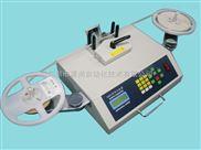 YS-801-贴片电阻电容点数机