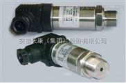 矿用压力变送器生产厂家zui新价格