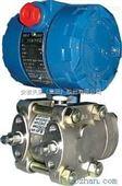 高精度智能1151电容式压力变送器zui新价格专业生产