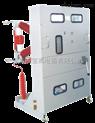 ZN12-40.5-户内高压真空断路器35KV手车式真空断路器