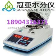 稻草水分含量测定仪 稻草水分测定仪