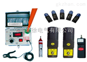 手持式工频信号发生器