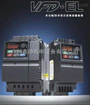 台达VFD-E变频器VFD004E11P