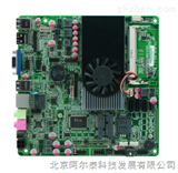 EPC96D1  超高性能的Mini-ITX主板,支持Intel 1037U\I3 3217U双核处