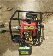 HS20HP2寸小型柴油抽水泵 小型抽水泵