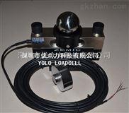 DHM9BD10-30T-16T2(B3)汽车衡30t称重传感器