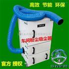 YX-150A石墨粉尘吸尘器厂家