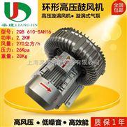 环形高压风机-印刷电路板切水高压风机-报价