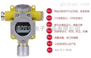 汽油浓度检测报警器,汽油浓度检测仪