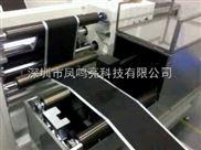 凤鸣亮石墨烯电池极片非接触激光在线测厚仪