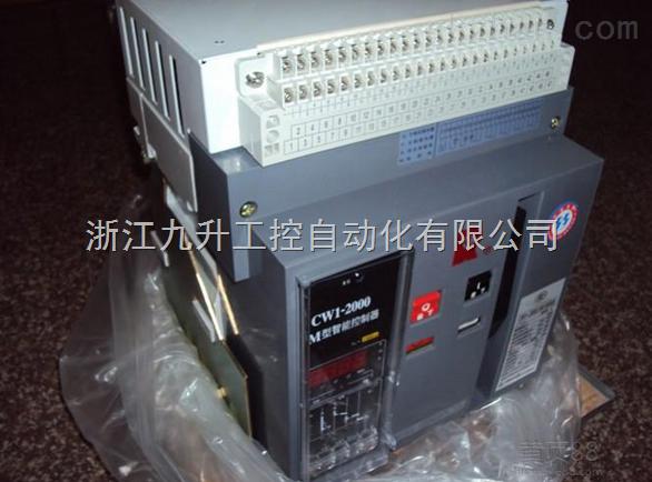 CW2-4000/4P 2500A�f能式�嗦菲�