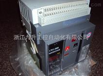 CW2-4000/4P 2500A万能式断路器