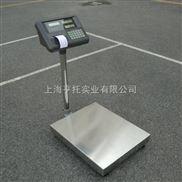 昆明60kg打印电子台秤