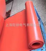 35kv红色绝缘胶垫热销