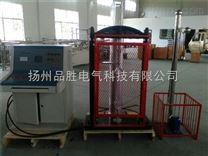 安全工器具力学性能試驗機